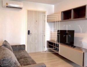 เช่าคอนโดวิภาวดี ดอนเมือง หลักสี่ : For Rent Kensington Paholyothin 63 (30 sqm.)