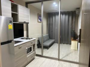 For RentCondoRatchadapisek, Huaikwang, Suttisan : Savage reduction to 9,000 baht / month The Privacy Ratchada-Suthisan I want you to come and stay .. !!