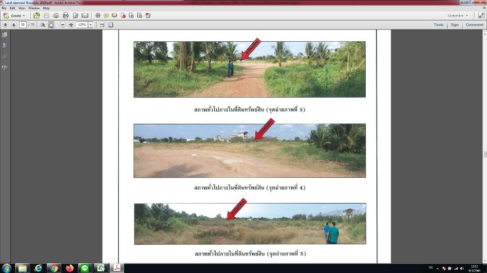 For SaleLandMahachai Samut Sakhon : ขายที่ดินถมแล้ว เนื้อที่ 26-1-34 ไร่ ย่านพระราม2 ต.บางกระเจ้า อ.เมือง จ.สมุทรสาคร