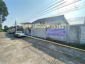 For SaleLandKasetsart, Ratchayothin : Sell at a beautiful plot, Senanikom 1 Road