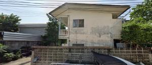 For SaleLandChokchai 4, Ladprao 71, Ladprao 48, : Land with construction, 251 square wa. Soi Ladprao Wang Hin 43 - 45 Sena AN113
