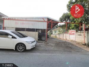 For SaleLandSamrong, Samut Prakan : Land for sale with a garage. Sustainable Village, Bang Pu Municipality 69, Samut Prakan