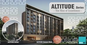 For SaleCondoSiam Paragon ,Chulalongkorn,Samyan : HOT STOCK🔥 Condo near Chula University, Altitude Samyan-Silom, 2 bedrooms, 43.84 sq.m., only 6.97 MB.