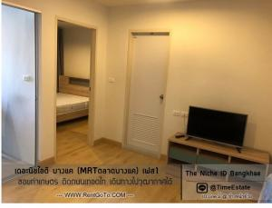 For RentCondoBang kae, Phetkasem : MRT Bang Khae The Niche ID for rent The Niche room 30 sqm. Next to Therdtaiok Road Wutthakat Bang Bon can be rented.