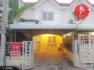For SaleTownhouseChachoengsao : Townhouse for sale Pruksa 27 Village, On Nut-Ladkrabang, Chachoengsao, renovated.