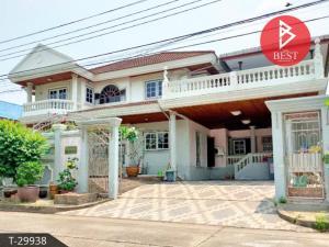 ขายบ้านบางใหญ่ บางบัวทอง ไทรน้อย : ขายบ้านเดี่ยว หมู่บ้านเมืองทองธานี โครงการ 5 ปากเกร็ด นนทบุรี