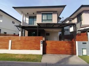 For SaleHouseLadkrabang, Suwannaphum Airport : ⭐🚩 Twin house for sale (renovated) Suvarnabhumi - Thepharak (H1098)