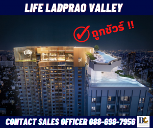 Sale DownCondoLadprao, Central Ladprao : Best Deal Ever !!! Life Ladprao Valley / 088-698-7956 Sales Officer