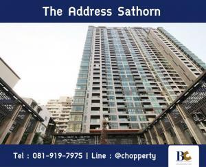 For SaleCondoSathorn, Narathiwat : * BEST PRICE * The Address Sathorn 2 BR 70 sq.m. : 10 MB [Chopper 0819197975]