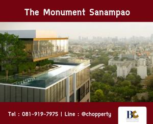 For SaleCondoAri,Anusaowaree : *Best Unit* The Monument Sanampao 2 BR 89.5 sq.m. : 25.5 MB [Chopper 0819197975]