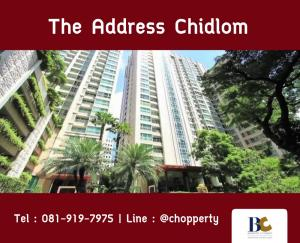 For SaleCondoWitthayu,Ploenchit  ,Langsuan : *Best Price* The Address Chidlom 2 BR 105 sq.m. : 20 MB [Chopper 0819197975]