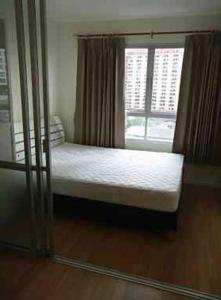 For RentCondoSeri Thai, Ramkhamhaeng Nida : 🌸🌸 For rent, ready to move in, fully furnished, complete equipment
