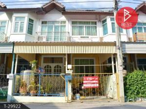 For SaleTownhouseSamrong, Samut Prakan : Quick sale townhouse. Project SP Town Kingkaew 39 (SP Town) Samut Prakan