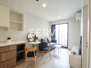 For RentCondoChengwatana, Muangthong : New 1 Bed Unit For Rent // Good Location MRT Sirat Station (in the Future)