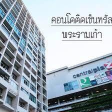 ขายคอนโดพระราม 9 เพชรบุรีตัดใหม่ : 🔥🔥Siam Condominium คอนโดติด เซ็นทรัล พระราม 9🔥🔥 ขาย 3 ห้องนอน 2 ห้องน้ำ 102 ตร.ม 🔥🔥