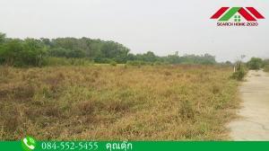 ขายที่ดินอยุธยา : ขายที่ดินเปล่า 99 ตรว. ม.อริศราเพลส2 ที่ดินถมแล้ว บรรยากาศดี  ถ.เลียบคลองหลักชัย ลาดบัวหลวง เหมาะสร้างบ้านและทำสวนเกษตร ติดต่อ 084-5525455