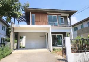 For SaleHouseRathburana, Suksawat : House for sale, Pruklada Pracha Uthit 90.