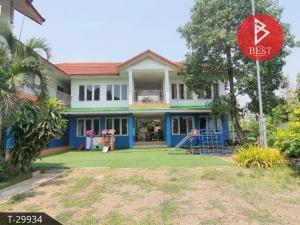 For SaleOfficeSamrong, Samut Prakan : ขายที่ดินพร้อมกิจการโรงเรียน เนื้อที่ 97.5 ตารางวา บางเมือง สมุทรปราการ