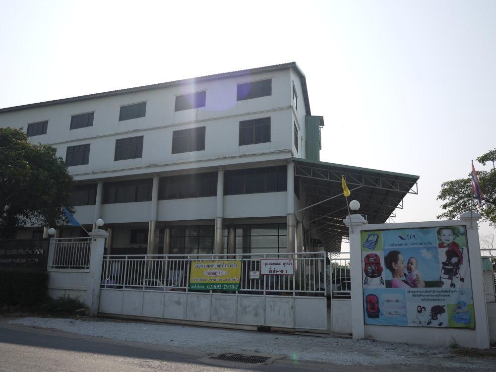 For SaleFactoryEakachai, Bang Bon : ขายตึก4ชั้นมีโครงโรงงานพร้อมที่ดิน 4 ไร่ ขายพร้อมใบรง. ทำโรงงานได้เลย
