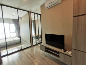 For RentCondoRamkhamhaeng, Hua Mak : For rent 1 Bedroom Plus + (real room picture) Condo Knightsbridge Collage Ramkhamhaeng next to Ramkhamhaeng Road Near Ramkhamhaeng University and ABAC Huamark