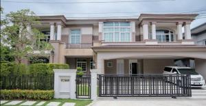 For SaleHousePinklao, Charansanitwong : (For Sale) ** Luxury mansion on Pinklao area, next to Borommaratchachonnani main road, The Grand Pinklao, best decorated inside ** (corner plot)