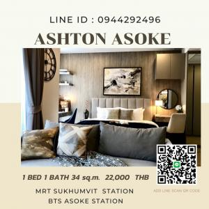 For RentCondoSukhumvit, Asoke, Thonglor : ⭐️ASHTON ASOKE, very beautiful room, fully furnished, high floor, open view, 22,000, next to 🚇MRT, BTS Asoke ⭐️
