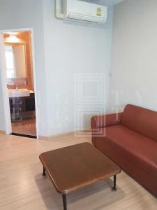 เช่าคอนโดสยาม จุฬา สามย่าน : For Rent CU Terrace (28 sqm.)