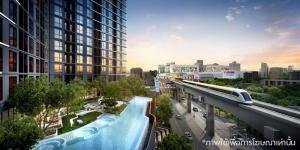 Sale DownCondoLadprao101, The Mall Bang Kapi : Sale down payment The Origin Ladprao 111 size 25.50 sq.m. (1 Bedroom Smart Closet) 5th floor, pool view around VVIP.