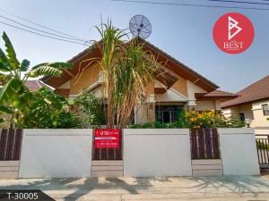 ขายบ้านพัทยา บางแสน ชลบุรี : ขายบ้านเดี่ยว หมู่บ้านแสนมณี พานทอง ชลบุรี
