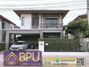 For RentHousePattanakan, Srinakarin : **Single house for rent** Pruksa Ville 73, Pattanakarn 38 close to Seacon Square