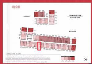 ขายดาวน์คอนโดอ่อนนุช อุดมสุข : เจ้าของขายดาวน์ 1 ห้องนอน 22.17 ตรม. ตึก B ชั้น 7 ตำแหน่ง B-707  ห้องตำแหน่ง Rare Item ไม่มีตึกบัง ชั้นสูง สงบและส่วนตัวสุดๆ  ถูกกว่าโครงการแน่นอน