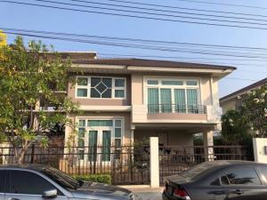 For SaleHouseLadkrabang, Suwannaphum Airport : Urgent sale, single house, SUPALAI PRIDE, 2 floors, 4 bedrooms, 3 bathrooms