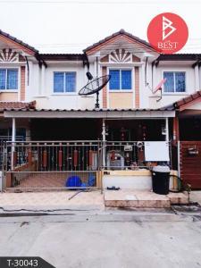 For SaleTownhouseNakhon Pathom, Phutthamonthon, Salaya : Townhouse for sale, ready to move in, Pruksa Ville Village 10. Petchkasem - Phutthamonthon Sai 4, Nakhon Pathom