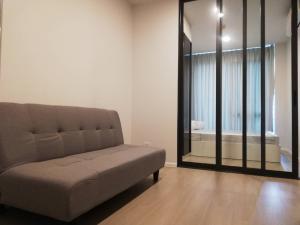 For RentCondoKasetsart, Ratchayothin : Condo for rent, Sierra Sripatum