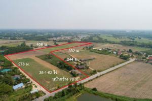 For SaleLandPattaya, Bangsaen, Chonburi : Land for sale on 36 rai road, Mon Nang Subdistrict, Phanat Nikhom District Suitable for a factory near the industrial estate, many sources, Chonburi, express