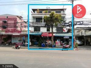 For SaleShophouseKaset Nawamin,Ladplakao : 3-storey commercial building for sale, Ramintra 40, Bang Kapi, Bangkok.