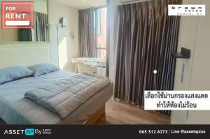 For RentCondoVipawadee, Don Mueang, Lak Si : [For rent] Brown Condo Phaholyothin 67 1 bedroom, 1 bathroom, size 27.05 sqm., 8th floor