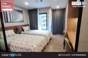 For RentCondoRangsit, Patumtani : [For rent] Condo Kave Town Space Condo near Bangkok University Rangsit 1 Bedroom Extra 1 Bedroom 1 Bathroom Size (29.29 sq m) 4th floor
