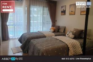 For RentCondoRangsit, Patumtani : [For rent] Condo Kave Town Space Condo near Bangkok University Rangsit 1 Bedroom Extra 1 Bedroom 1 Bathroom Size (27.29 sq m) 2nd floor