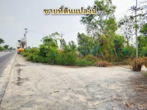 ขายที่ดินอยุธยา สุพรรณบุรี : ขายที่ดินถมแล้ว เนื้อที่ 5-2-91 ไร่ ทำเลดี ติดถนนใหญ่ ห่างจากตัวเมืองอยุธยา 7 กม.