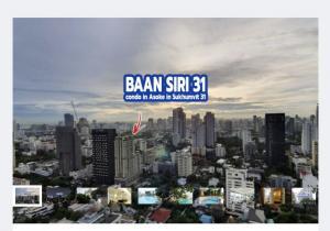 For SaleCondoSukhumvit, Asoke, Thonglor : Baan Siri 31, 1 bedroom for sale, rare position, good view!