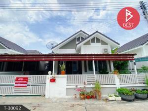 For SaleHousePattaya, Bangsaen, Chonburi : Twin house for sale, comfortable village, phase 2, Phan Thong, chonburi