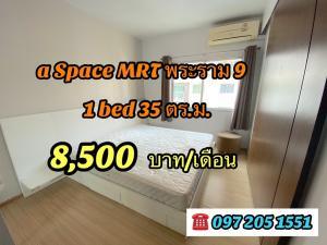 For RentCondoRama9, RCA, Petchaburi : 🔥 Special Price🔥 Condo for rent : A Space Asoke-Ratchada