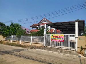 For SaleHouseNakhon Pathom, Phutthamonthon, Salaya : 2-storey detached house, Krisada Nakorn Village 16, Boromarajonani, near Mahidol University, 137 square meters, 4 bedrooms, 3 bathrooms.