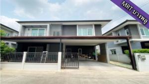 ขายบ้านบางใหญ่ บางบัวทอง ไทรน้อย : บ้านเดี่ยว พร้อมอยู่ Centro ราชพฤกษ์ บนเนื้อที่ 52.7 ตร.ว. เพียง 3 นาที ถึง MRT บางพลู