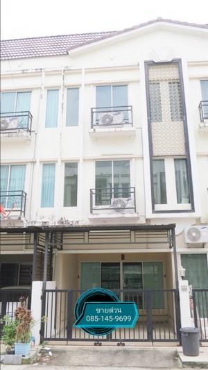 ขายทาวน์เฮ้าส์/ทาวน์โฮมเอกชัย บางบอน : ทาวน์โฮม ต่อเติมแล้ว บ้านใหม่พร้อมอยู่