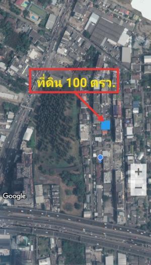 For SaleLandRama9, RCA, Petchaburi : Urgent sale, land on Rama 9 100 square meters, near MRT Ramkhamhaeng 12, only 300 meters.
