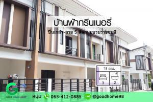 For SaleTownhouseNakhon Pathom, Phutthamonthon, Salaya : Baan Fah Greenery Pinklao-Sai 5 🏠 2-storey townhouse, 3 bedrooms, 2 bathrooms, a complete kitchen, ready to use.
