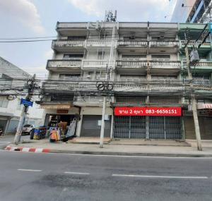 ขายตึกแถว อาคารพาณิชย์แจ้งวัฒนะ เมืองทอง : ขายอาคารพาณิชย์  2 คูหา 4.5 ชั้น  ทำเลดี ติดถนนใหญ่  ใกล้ตลาดปากเกร็ด  เหมาะทำร้านขายมอเตอร์ไซค์  เฟอร์นิเจอร์  สตูดิโอ