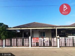 For SaleHouseChachoengsao : House for sale Sirarom Park Baan Pho (Sirarom Park Baan Pho) Chachoengsao.